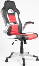 kancelářské křeslo LOTUS černo-červené kancelárské kreslo