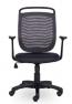 Kancelářská židle JELL kancelárská stolička