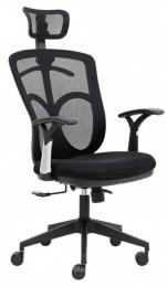 Kancelářská židle MARKI