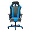 židle DXRACER OH/KD06/NB, SLEVA 604S
