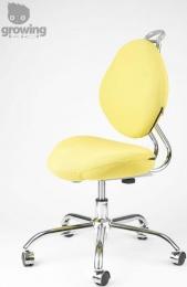 dětská rostoucí židle GROWING KID 2, 26-38, Sleva č.634 kancelárská stolička