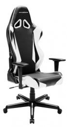 židle DXRACER OH/RM1/NW kancelárská stolička