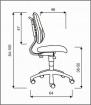 Dětska židle FUXO síť, sleva č. A1108.sek kancelárská stolička