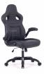 kancelářská židle Napoli