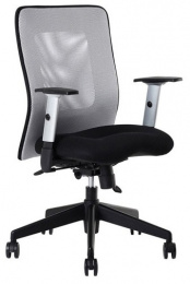židle LEXA bez podhlavníku, šedá