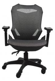 židle DXRACER J001/N1G1, č. AOJ037