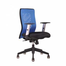 CALYPSO 14A11 Kancelářská židle,č. AOJ135S