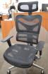 kancelářská židle ARIES JNS-701, černá W-11, č. AOJ280